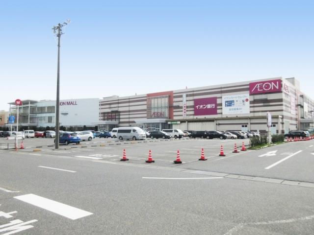 イオンモール新潟南 約2.2km(車で6分)